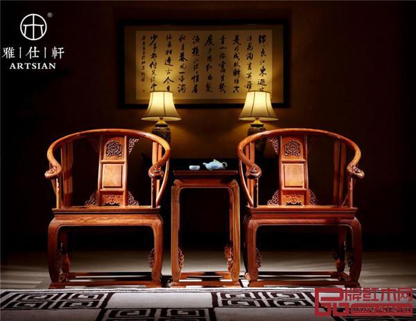 雅仕轩红木——缅甸花梨书房皇宫椅