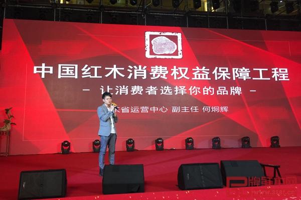 中国红木消费者权益保障工程发布会现场,来自全国各地的经销商、专家学者、媒体记者等800余人见证了这一历史时刻