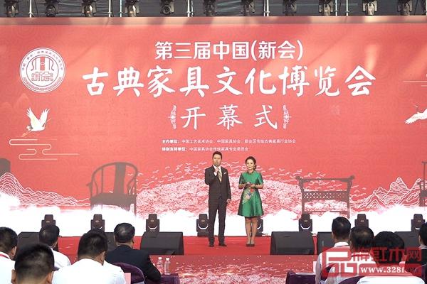 第三届中国(新会)斗牛棋牌文化博览会在新会斗牛棋牌城盛大开幕