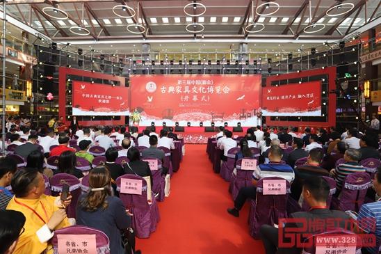 第三届中国(新会)古典家具文化博览会在新会古典家具城开幕现场