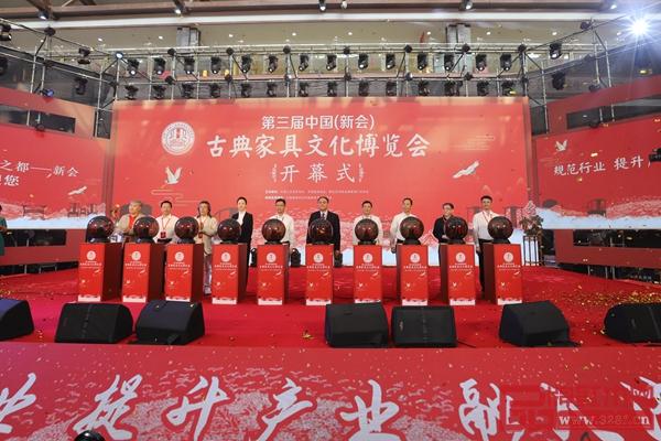 """多位领导嘉宾共同触摸启动台,宣告着""""第三届中国(新会)古典家具文化博览会""""正式开幕"""