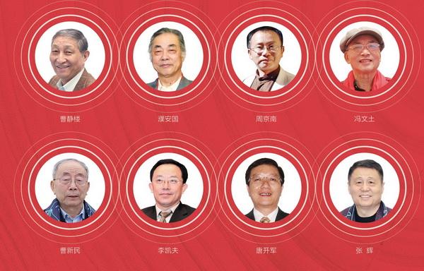 红木品牌峰会都拥有一支专业性超强的专家顾问团