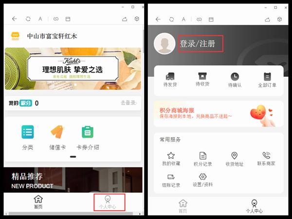 富宝轩亚博体育下载苹果积分商城注册指南