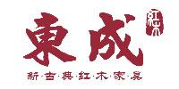 中山市东成家具有限公司(东成亚博体育下载苹果)