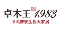 浙江卓木王亚博体育下载苹果家俱有限公司(卓木王)