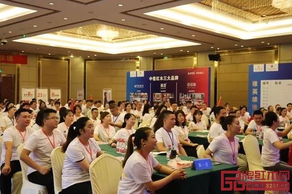 中信红木黄埔一期管理培训会议