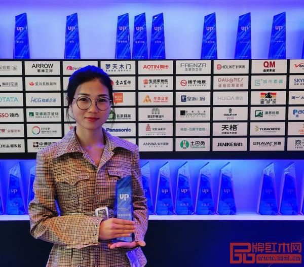 泰和园总裁办主任张茜受邀领奖