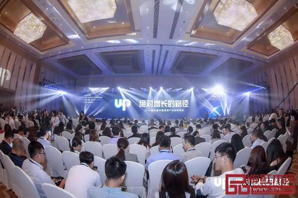 2019第四届中国家居产业创新峰会于11月27日在广州隆重举行