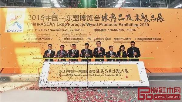 11月23日-25日,2019世界林产工业产业峰会在广西南宁隆重举行