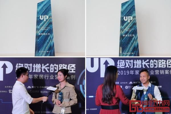 泰和园总裁办主任张茜(左)、卓木王副董事长杜宪宪(右)接受腾讯家居采访