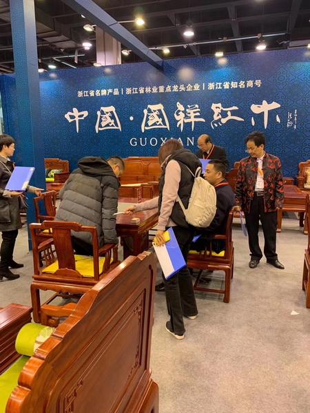 杭州精品博览会上国祥红木荣誉榜上添新篇