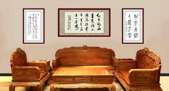 用非洲刺猬紫檀制作的沙发结实耐用潜力较大