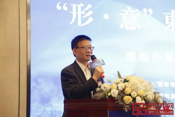 深圳市政协副主席徐友军致辞