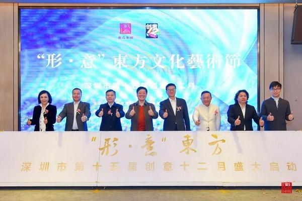 戴为亚博体育下载苹果形·意东方文化艺术节华丽开启  助力创意12月