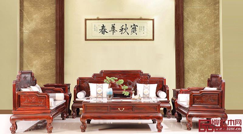 古森红木 中式沙发