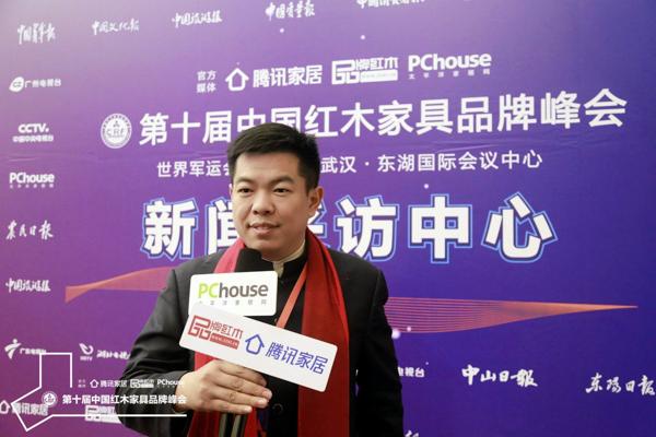居典红木董事长尹付林接受腾讯家居、太平洋家居、品牌红木的采访