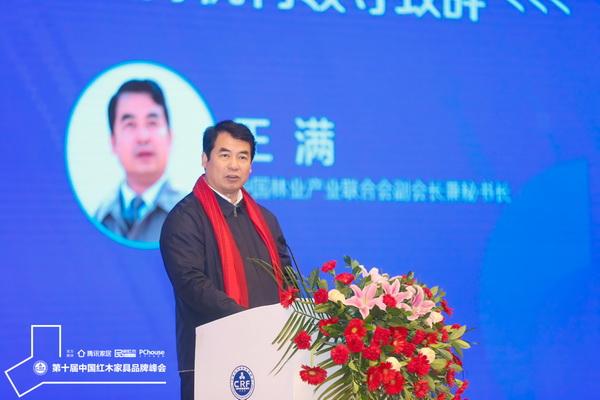 中国林业产业联合会副会长王满:助力亚博体育下载苹果品牌走向消费者,讲好中国亚博体育下载苹果故事