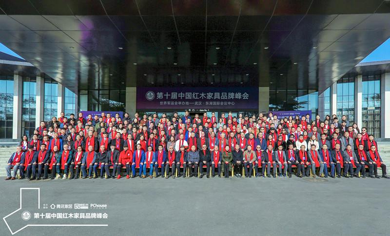 第十第十届中国千赢国际入口家具品牌峰会举行 论道赋能2020行业新发展赋能2020行业新发展