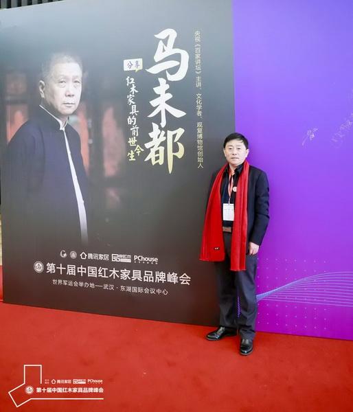 雅晟檀一董事长冯日成受邀出席品牌峰会