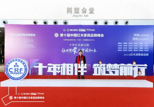 雅晟檀一董事长冯日成受邀出席品牌峰会,对品牌未来发展充满信心