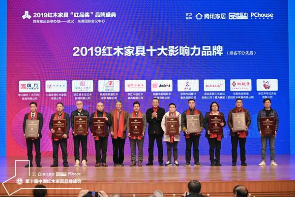戴为千赢国际入口闪耀世界军运会举办地 以中式生活书写国际范儿品牌