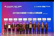 雅宋千赢国际入口亮相世界军人运动会举办地斩获三大荣誉 绽放品牌锋芒
