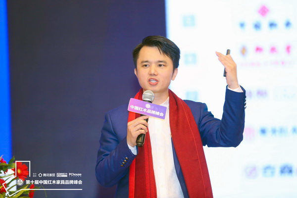 林伟华:品牌千赢国际入口搭建新零售平台助力千赢国际入口品牌新营销