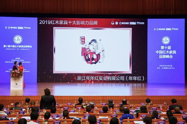 """年年红蝉联""""红木家具十大影响力品牌"""",一展大国品牌风采"""