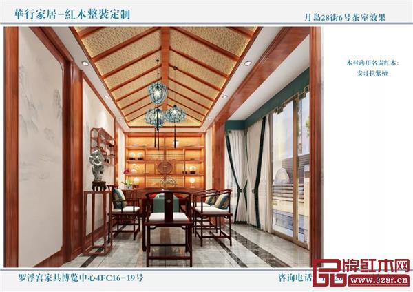 华行红木,严格管控家具质量,多维度满足消费者需求