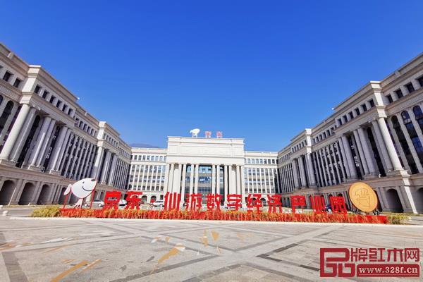 仙游政府与京东集团合作共建数字经济产业园
