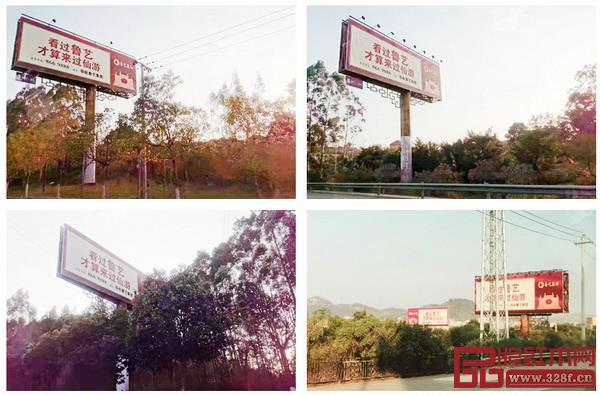 仙游红木企业投放广告多以户外T牌这类的传统媒体为主