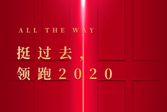 杨六谈疫情下红木家具品牌的自救:挺过去,领跑2020