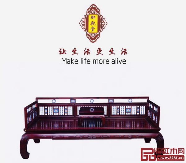 御乾堂高端品牌—紫檀世家,用定制打造品位家居生活