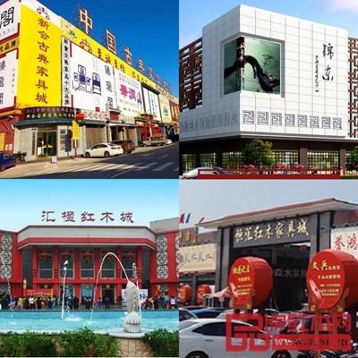 新会古典家具城、锦东红木博览城、汇楹红木城、恒汇红木家具城