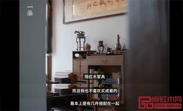 诸文进根据自己的需要和尺寸样式来挑选红木家具
