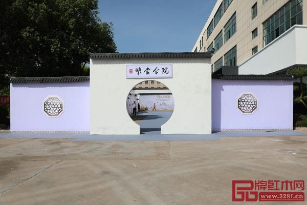 明堂红木:一场发布会,重新定义中国式居住