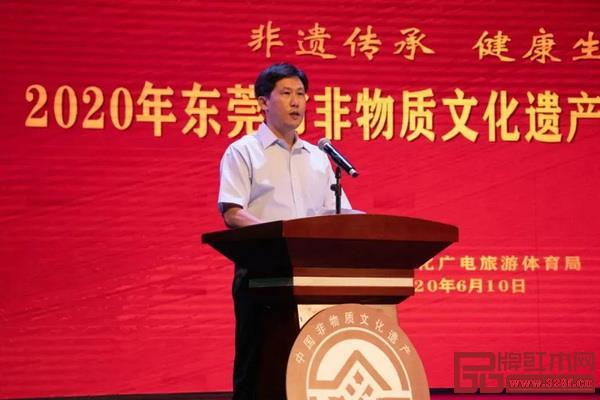 东莞市文化广电旅游体育局二级调研员余建民上台讲话