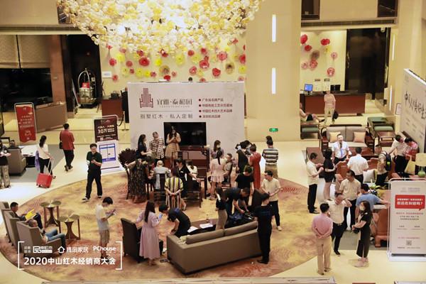 6月17日,中国红木三大品类机会优选品牌直播招商会圆满举行