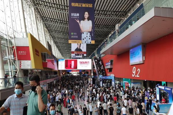 第22届广州建博会盛大开幕 蓄势赋能行业疫后恢复和发展