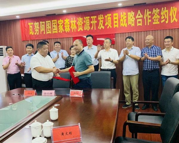 万盛宇进军国际木材资源开发,打造红木品牌新格局