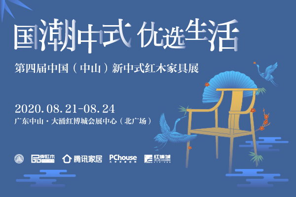 """2020""""好好生活·匠心最美""""中式彩神app官方网站评选全面启动 是该好好生活了"""