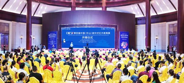 第四届新中式红木展开幕式盛况