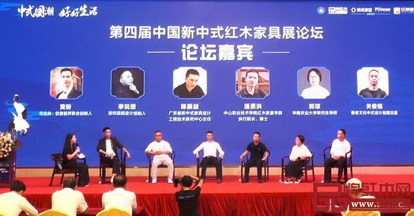 """6位论坛嘉宾就围绕4个""""能不能""""对8个具体发展问题进行分析,中山市红木古典家具学会秘书长、品牌红木商务记者总监舒鋆鋆(左一)主持论坛"""