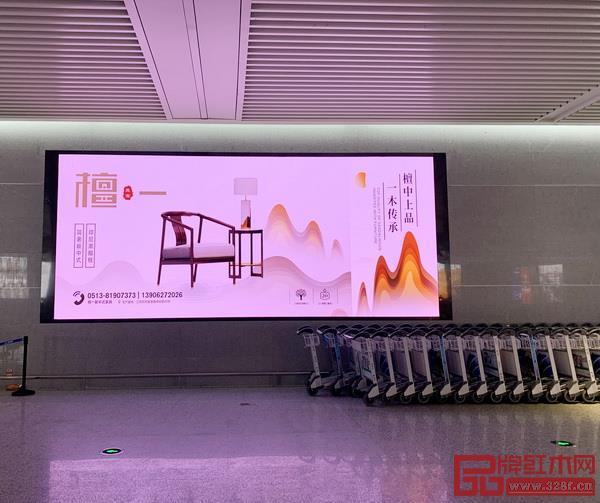 雅晟檀一新中式在江苏南通机场重要通道枢纽区的品牌广告
