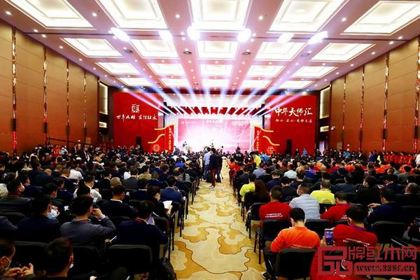2020年全国行业职业技能竞赛——第四届全国家具职业技能竞赛总决赛在浙江东阳举行