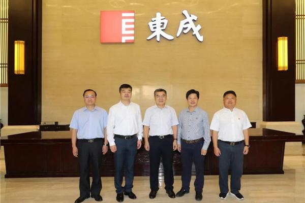 广东省文化和旅游厅厅长莅临东成红木调研