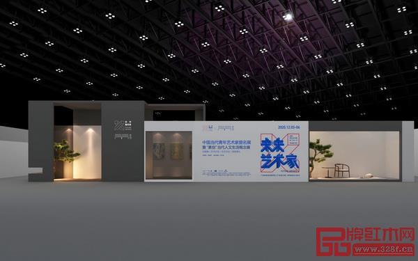 恒达木业·素创受邀参加广州设计周