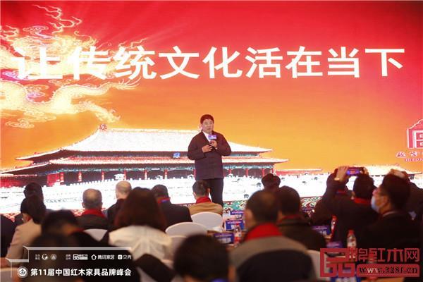 故宫博物院原院长、故宫学院院长单霁翔出席第十一届中国红木家具品牌峰会,带来《让传统文化活在当下》主题分享