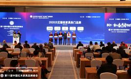 福建仙游怀古红木:2020大红酸枝家具热门品牌