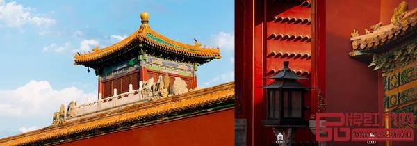 东方美韵 来自宫里的色彩